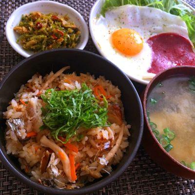 北海道産 旬のニシン 炊き込みご飯
