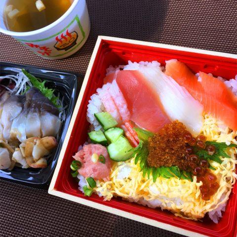 スーパーダイイチ 生ちらし寿司 お弁当