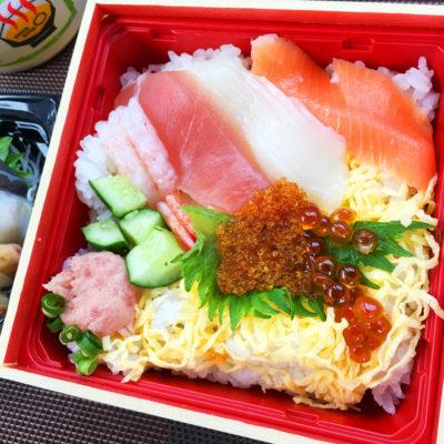 スーパーダイイチ 生ちらし寿司
