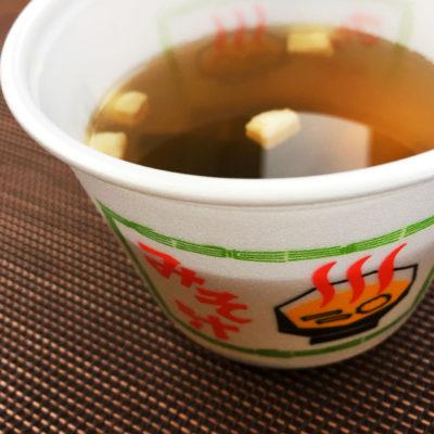 スーパーダイイチ 味噌汁