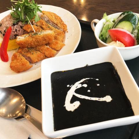 北竜町レストラン風車 黒千石カレー