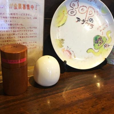 札幌 gopのアナグラ 店内