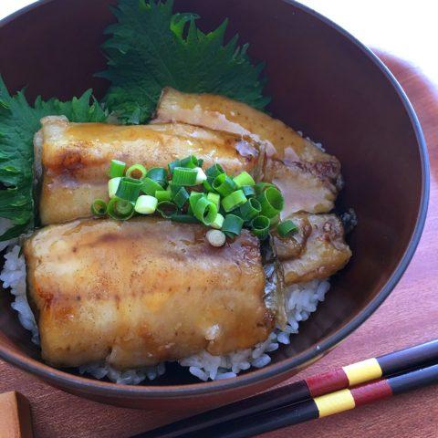 生ニシンの蒲焼き丼