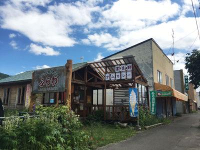 カレーアイランド北海道スタンプラリー 富良野オムカレー
