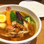 札幌グルメ|香り高い自家製タンドリーチキン、上品な札幌スープカレー