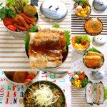 今週のお弁当(11月12日〜11月16日)