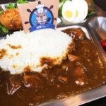 美瑛グルメ|本格的な海軍カレー、栄養満点なパワーランチ「元海軍さんのお店」