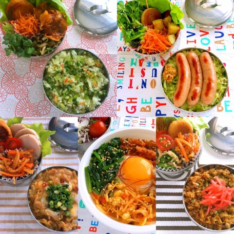今週のお弁当(12月3日〜12月7日)