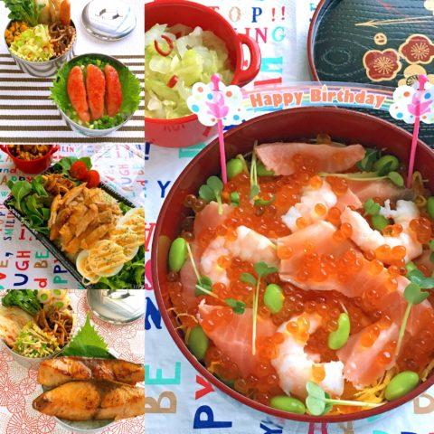 今週のお弁当(1月15日〜1月19日)