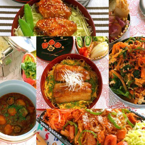 今週のお弁当(2月4日〜2月8日)