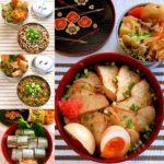 今週のお弁当(2月12日〜2月15日)