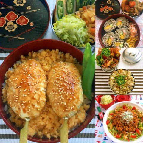 今週のお弁当(2月18日〜2月21日)