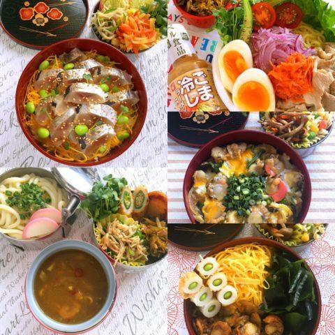 今週のお弁当(3月25日〜3月29日)