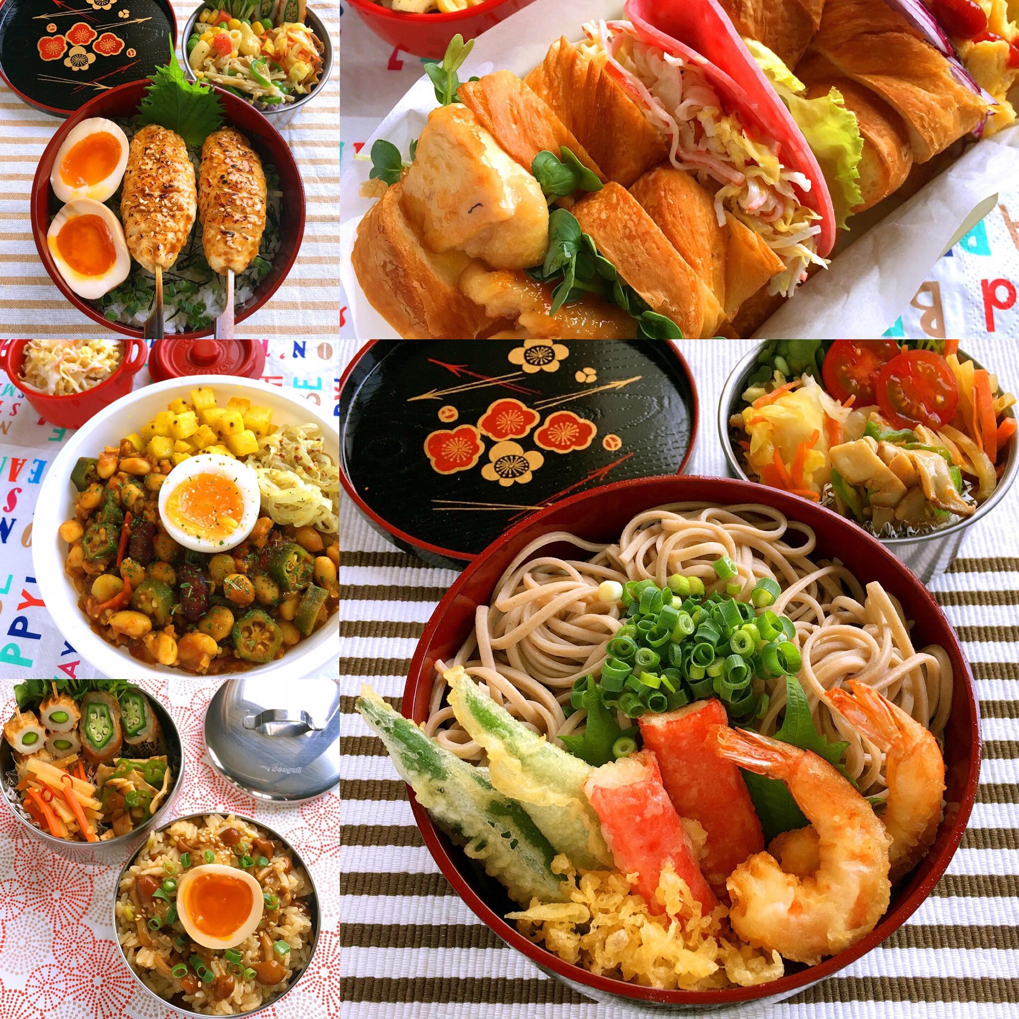 今週のお弁当(4月15日〜4月19日)