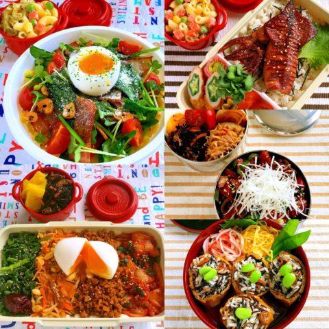 今週のお弁当(4月22日〜4月26日)