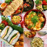 今週のお弁当(5月6日〜5月10日)