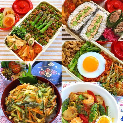 今週のお弁当(5月20日〜5月24日)