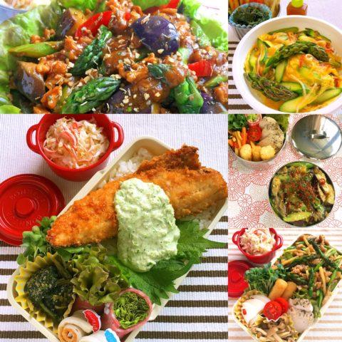 今週のお弁当(6月3日〜6月7日)