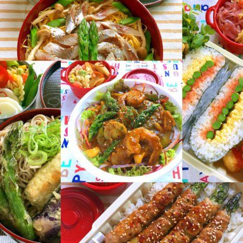 今週のお弁当(6月17日〜6月21日)