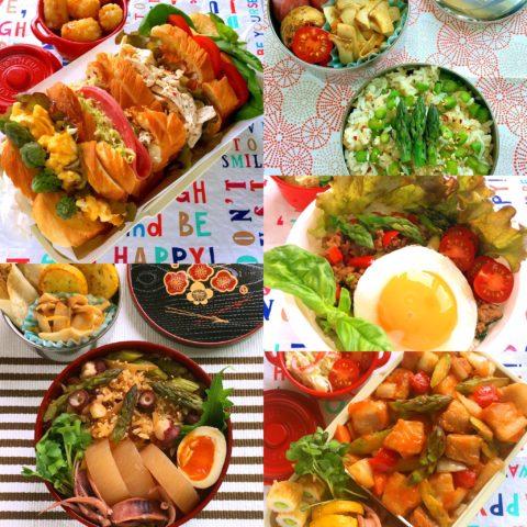 今週のお弁当(6月24日〜6月28日)