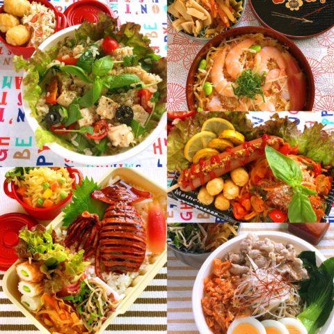 今週のお弁当(7月1日〜7月5日)