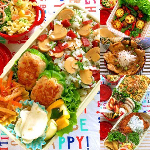 今週のお弁当(7月8日〜7月12日)