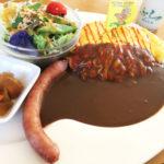 富良野グルメ|富良野食材を存分に味わう富良野オムカレー