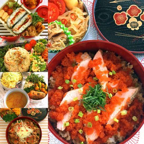 今週のお弁当(12月23日~12月27日)