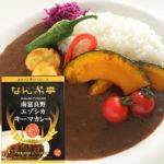 挽いたエゾシカ肉がたっぷり! なんぷ亭 南富良野エゾシカキーマカレー