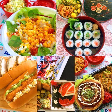 今週のお弁当(3月30日~4月3日)