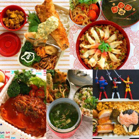 今週のお弁当(4月20日~4月24日)