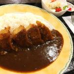 羽幌グルメ|2段階の食感で楽しむ、えびタコ餃子カレー