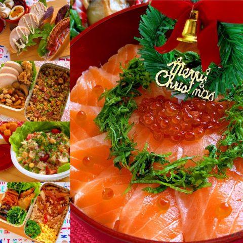 今週のお弁当(12月21日~12月25日)