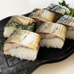 旬の生ニシン|焼きニシン寿司