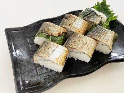 北海道産 生ニシン(鰊) 焼きニシン寿司