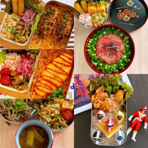 今週のお弁当(3月22日~3月26日)