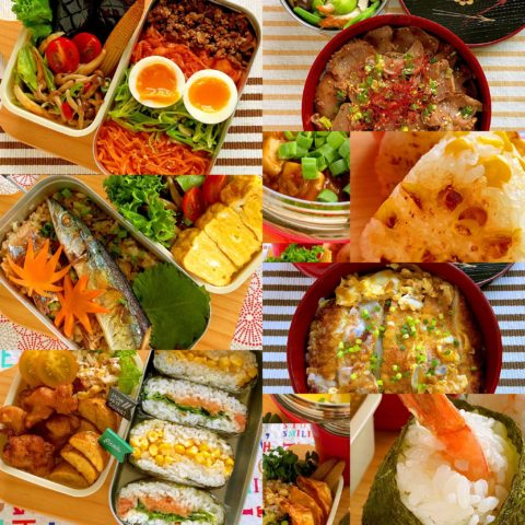 今週のお弁当(8月30日~9月5日)