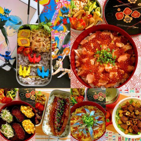 今週のお弁当(9月6日~9月12日)