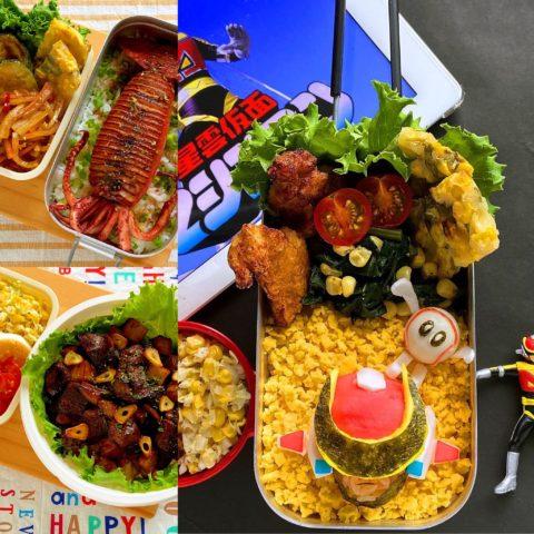 今週のお弁当(9月21日~9月24日)