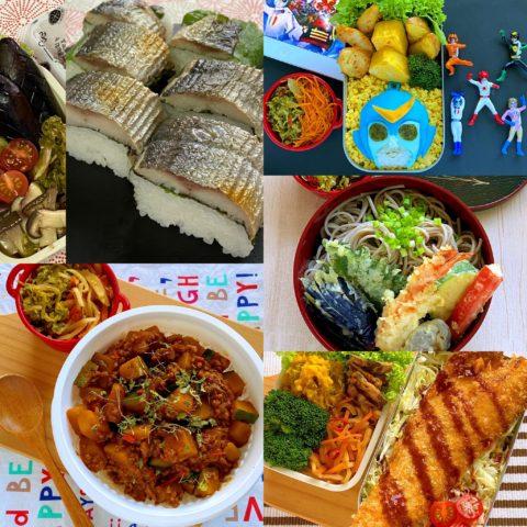 今週のお弁当(10月11日~10月15日)